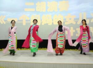 预科部教师民族歌舞表演
