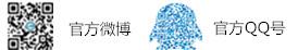 平安校园志愿者微博