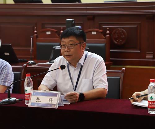 党委书记张辉作动员讲话