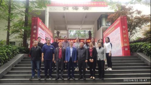 学校与重庆青年职业技术学院召开专本贯通分段培养研讨会