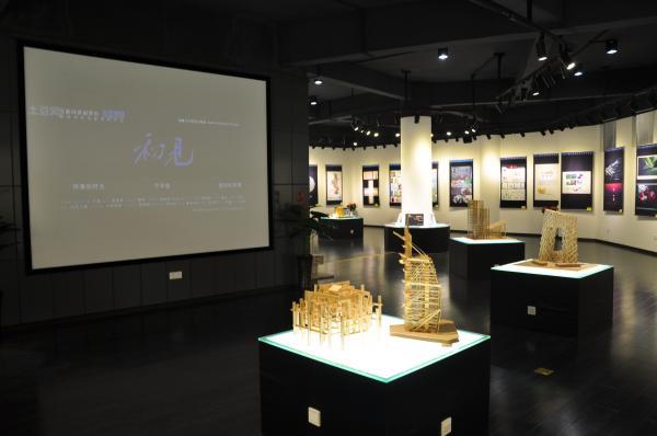 建筑与设计学院展览馆.JPG
