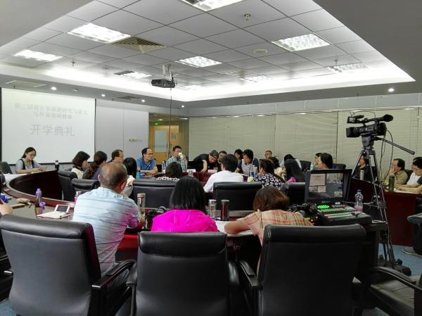 2016年6月我系教师在北京参加学科科研能力提升研讨会   白雪摄.jpg