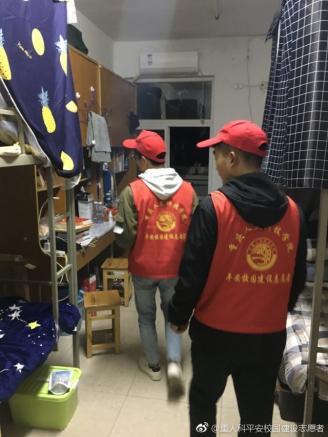 2019年3月19日宿舍消防检查2.jpg
