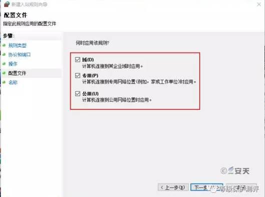 http://nic.swu.edu.cn/u/cms/nic/201705/1318530528st_clip_image017.jpg