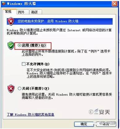 http://nic.swu.edu.cn/u/cms/nic/201705/13185305shyf_clip_image021.jpg