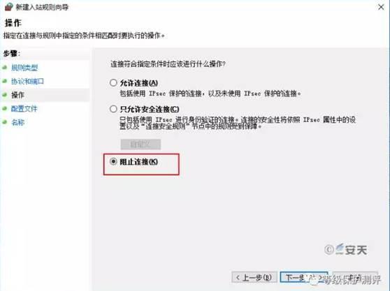 http://nic.swu.edu.cn/u/cms/nic/201705/13185305x82o_clip_image015.jpg