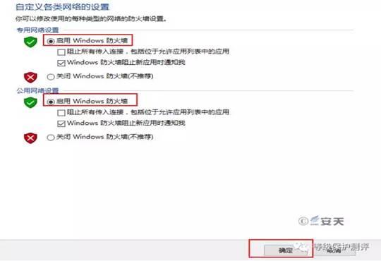 http://nic.swu.edu.cn/u/cms/nic/201705/13185305kfb2_clip_image006.jpg