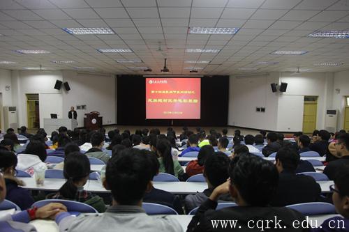 重庆人文科技学院举行第十四届民族节系列活