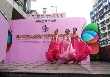 我院学生在重庆市第五届青少年国