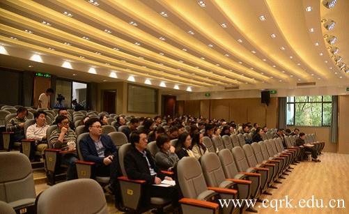 重庆人文科技学院2018年党务干部专题培训班隆重开班