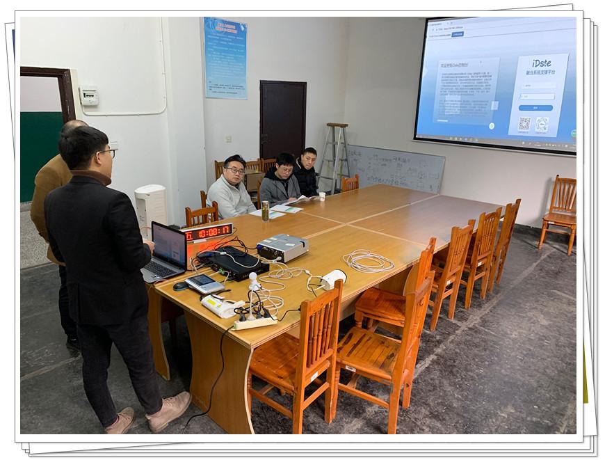 教育信息化建设处调研智慧教室产品