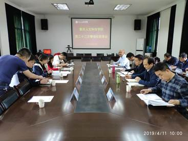 重庆人文科技学院召开第22次警地校联席会