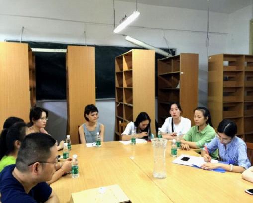 政治与法律学院召开师生座谈会