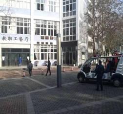 消防检查IMG_20200212_153306
