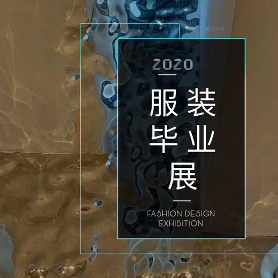重庆人文科技学院建筑与设计学院