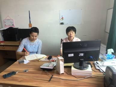 办公室会议 227