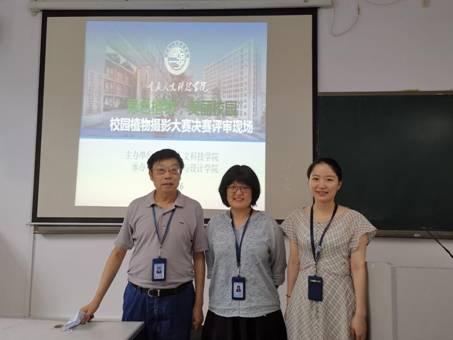 """重庆人文科技学院""""绿色植物,美"""