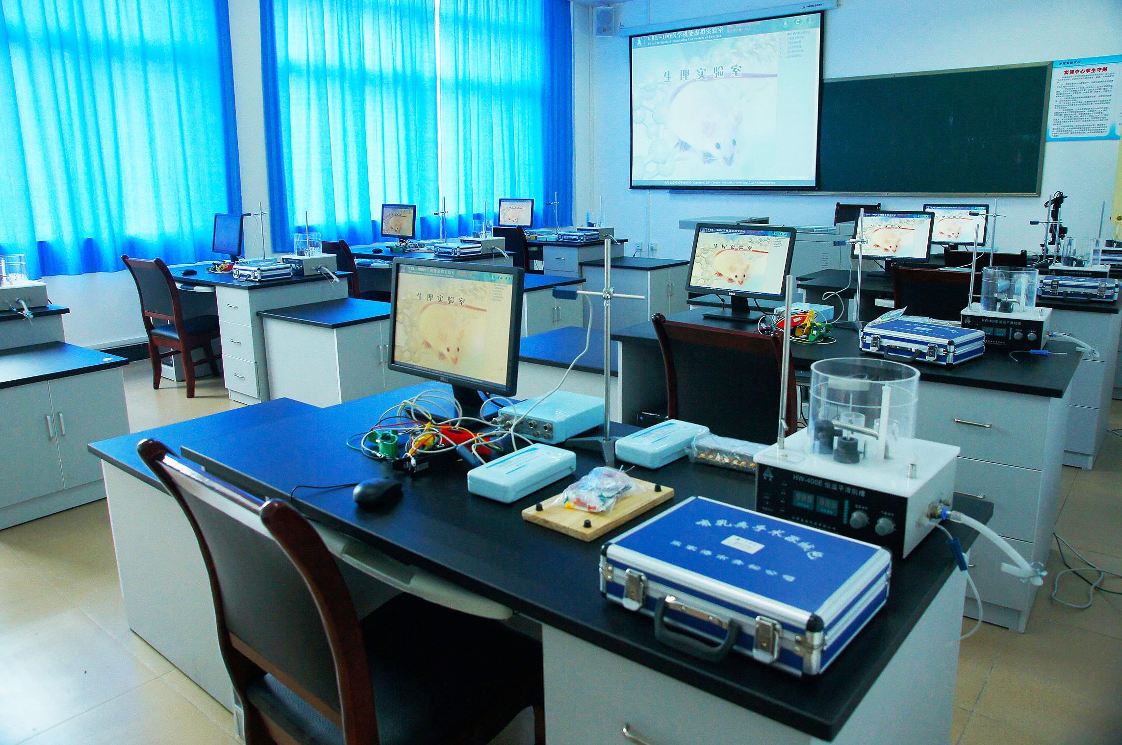 机能实验室