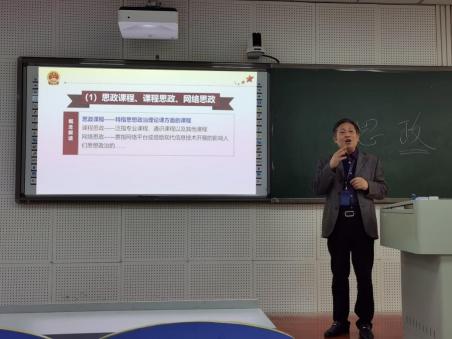 """""""强根基、壮主干、繁枝叶"""",助力教师专业成长 ——记重庆人文科技学院2021年4月上旬教师培训"""