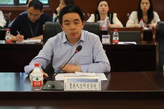 2021年重庆市高校毕业生就业工作