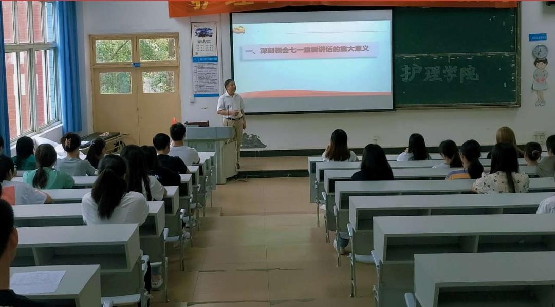 """张国容教授到护理学院开展学习习近平总书记""""七一""""重要讲话精神宣讲"""